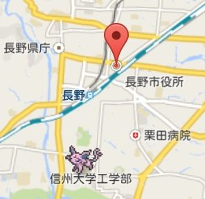 Screenshot_2014-04-01-10-15-24