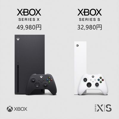 xbox-series-x-series-s-price-japan