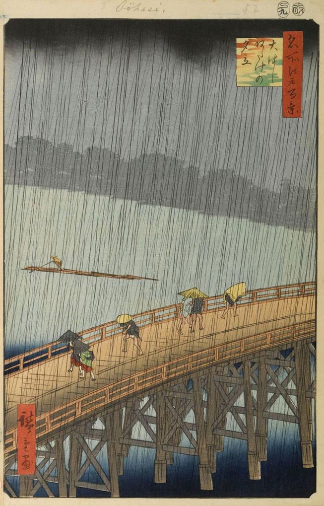 800px-Hiroshige_Atake_sous_une_averse_soudaine