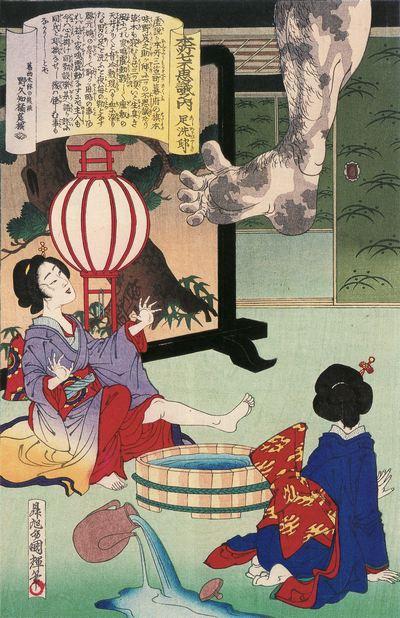 Kuniteru_Honjo-nana-fushigi_Ashiaraiyashiki