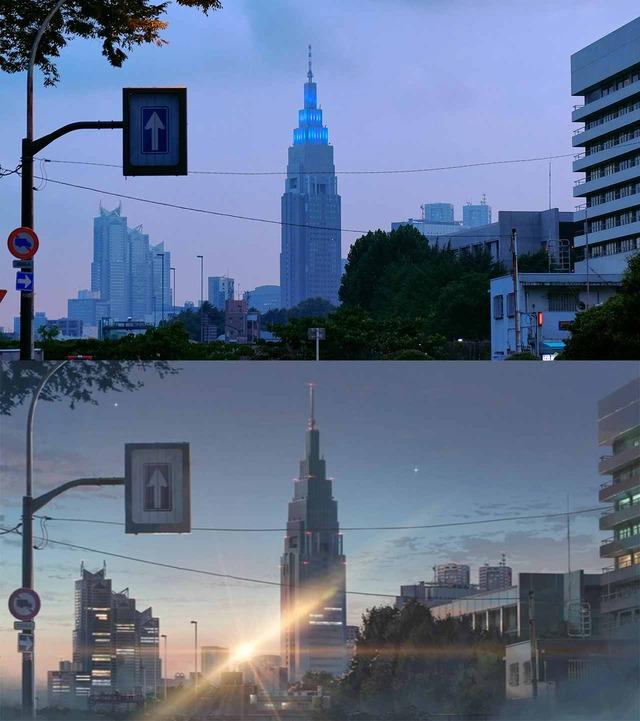 docomo-tower