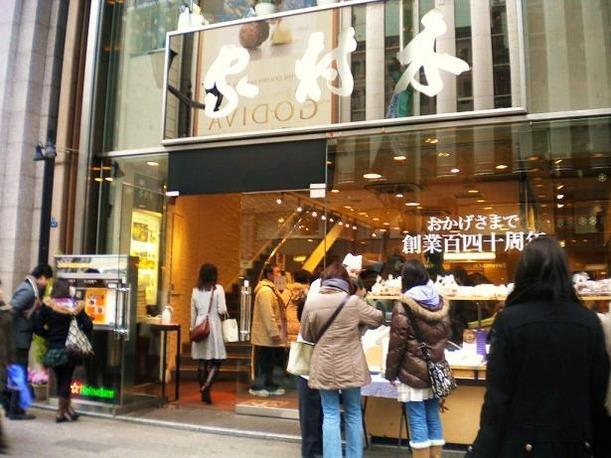 Kimuraya-bakery-shop-3