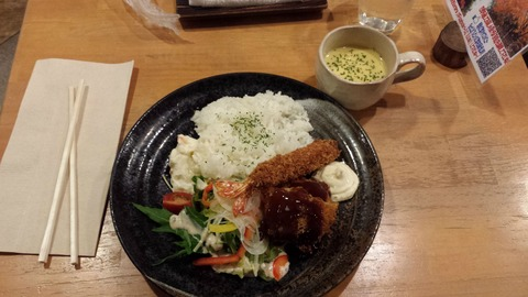 12 - Osaka Cafe