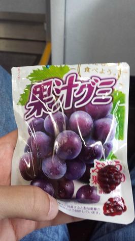21 - Grape Jelly