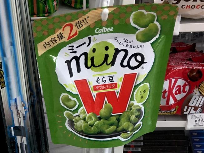 Healthy-Japanese-Snacks-for-Kids-Miino--1024x768