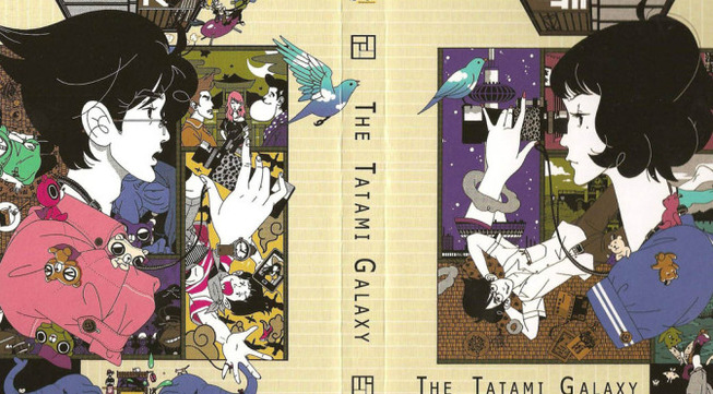 the-tatami-galaxy-featured