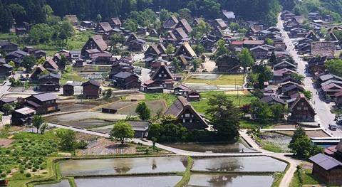 destination_shirakawa_summer_top