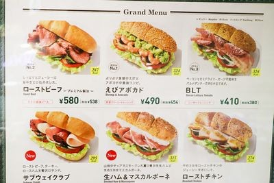 subway-20170821-004
