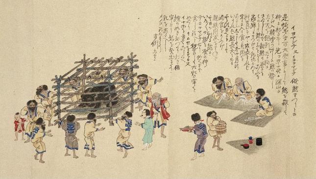 Ezo-Shima-Kikan-1 (1)