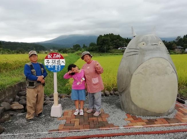 totoro-bus-stop-real-life-japan-17-5e5e0fce275a7__700