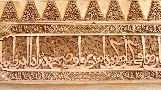 26687-alhambra_texto780_960_539