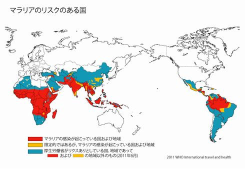 120409_malaria_map