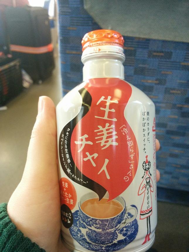 02 - Ginger milky tea