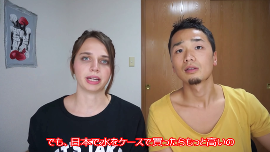 海外の反応 日本の高いモノ