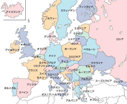 アメリカ人「ヨーロッパ各国の ... : 欧州 白地図 : 白地図