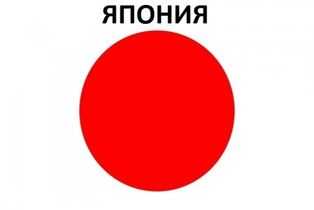 япония-флаг-график-553673