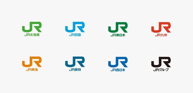 jr_1987_02_pc