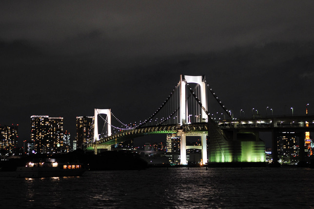 39 - Rainbow Bridge Odaiba
