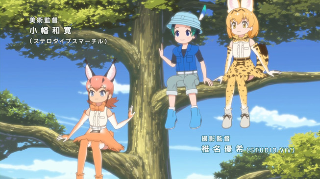Kemono Friends 2 - OP - Large 04