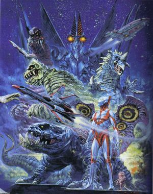 Ultraman_Powered_Poster