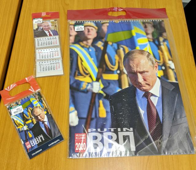 putin-calendar1