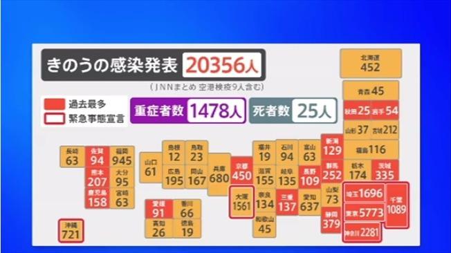 news4336434_50