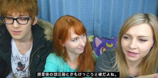 現実とアニメの日本の違い 海外の反応