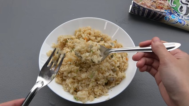 More Japanese Microwave Meals