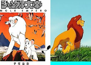 white-lion-lion-king