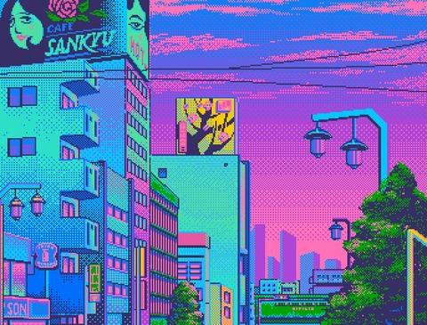vaporwave-1