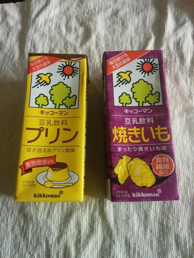 07 - Interesting flavours of soymilk