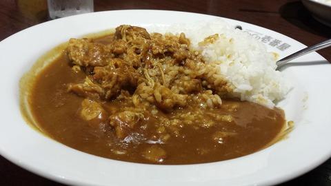 29 - CoCo Ichiban-ya - Curry House