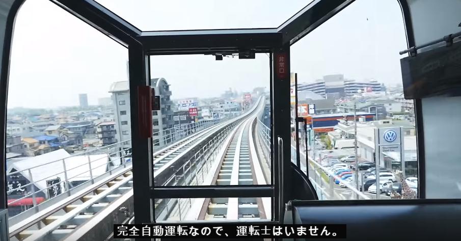 本当にクールな電車だ」 愛知県...