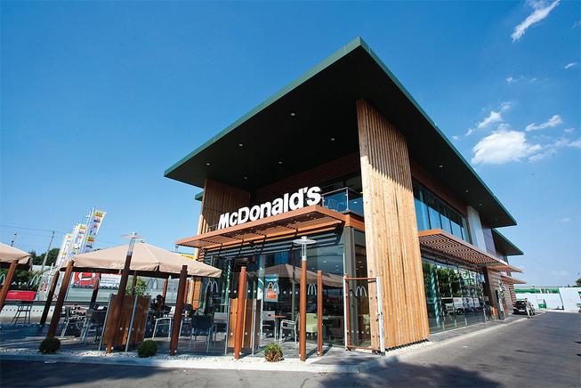 McDonalds-Austria-2012-1