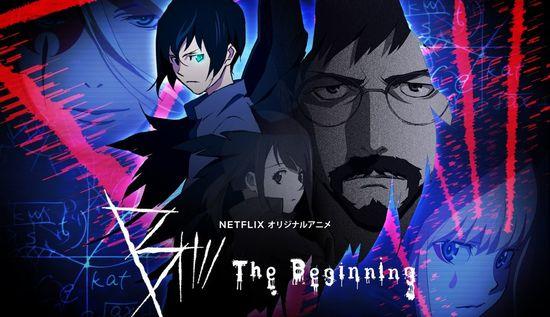 B-The-Beginning