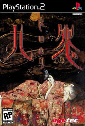 326px-Kuon-cover2
