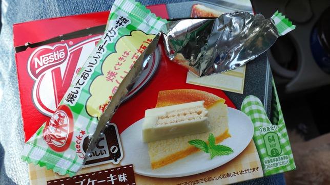 20 - Cheesecake KitKat