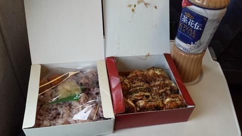 14 - Train food