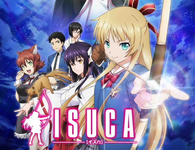 Isuca_banner_characters