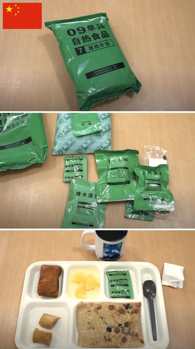 military-food-ration-1-5eecc85359e41__700
