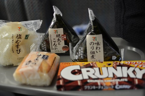 18 - Goodies from 7-11 to eat on the bullet train