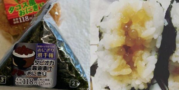 Lime-Rice-Pudding-2
