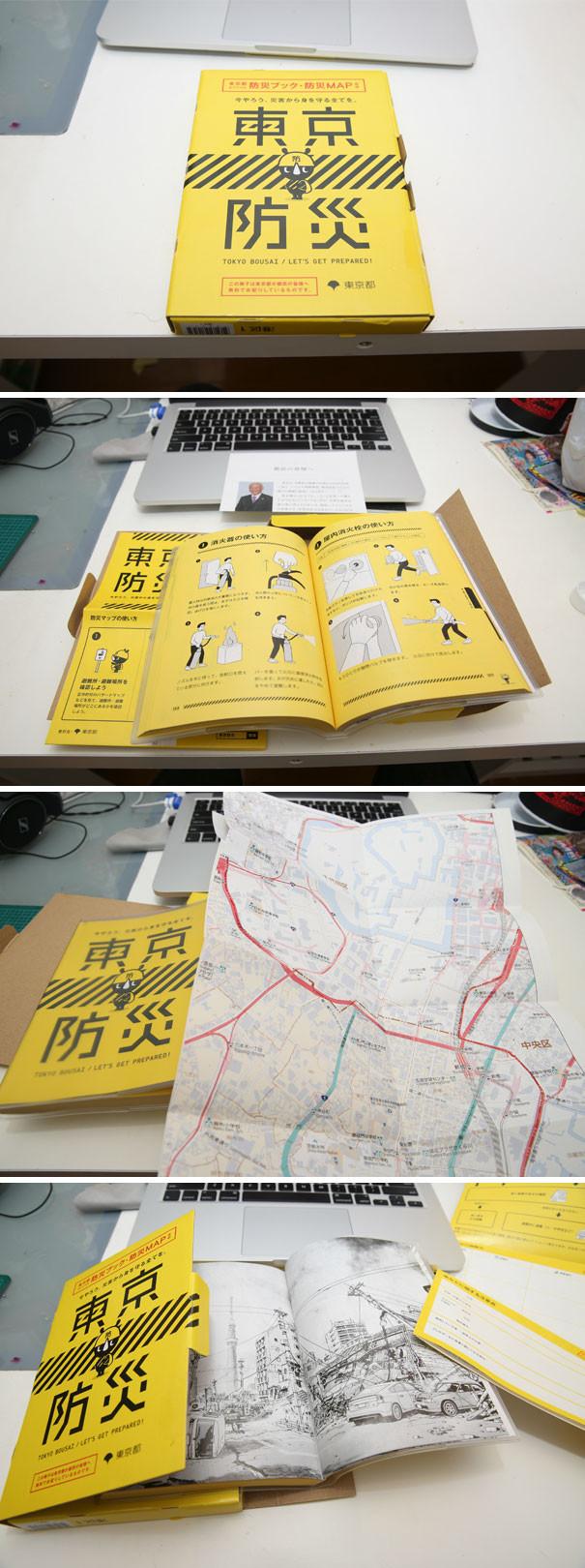 japan-interesting-facts-5-5ba2311383fce__605