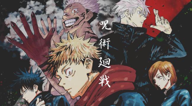 jujutsukaisen-anime2