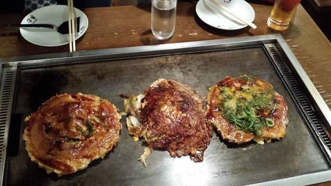 11 - Kiji - Okonomiyaki