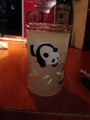 04 - Frozen Sake