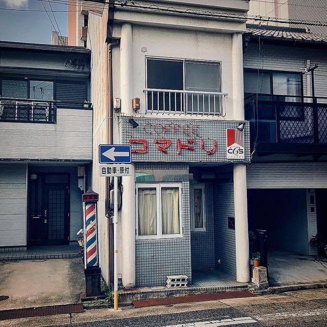 Man-still-enamoured-by-Kyotos-Small-Buildings-5be9413f5e07e__880