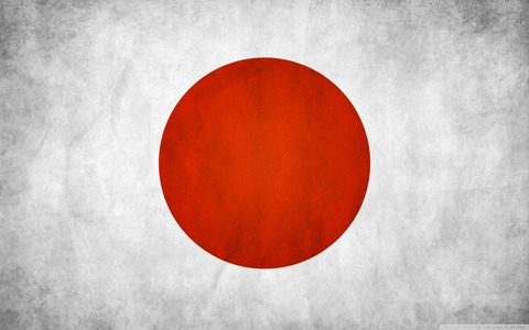 JAPANESE-FLAG-FI