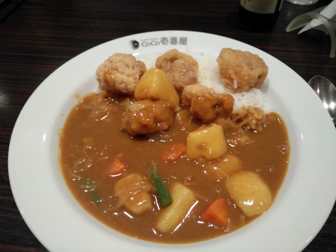18 - JAPANESE CURRY