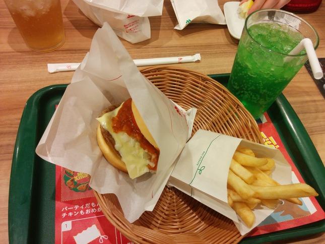 19 - Mos burger
